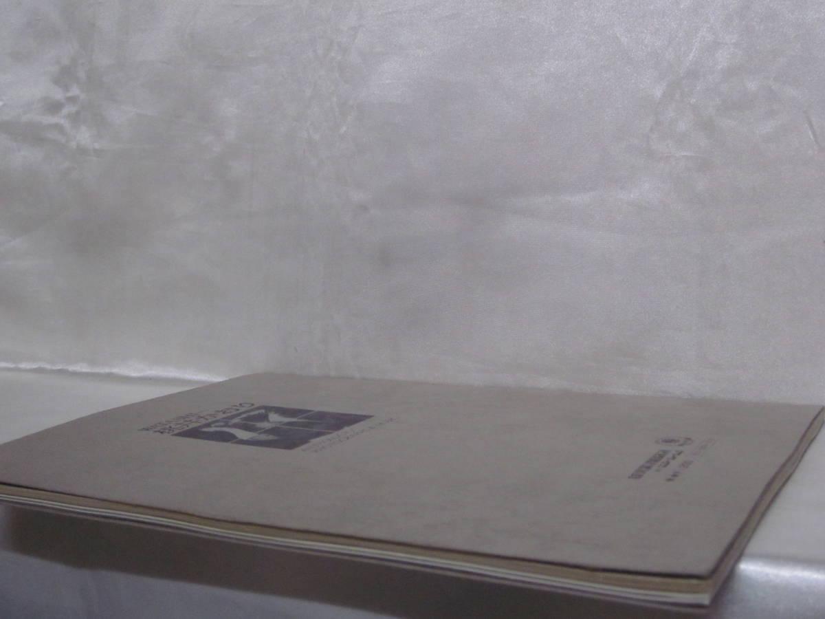 WATASHI- 桃井かおり シンコー・ミュージック 新興楽譜出版 スコア 楽譜 1979年 昭和54年 A09-01_画像3