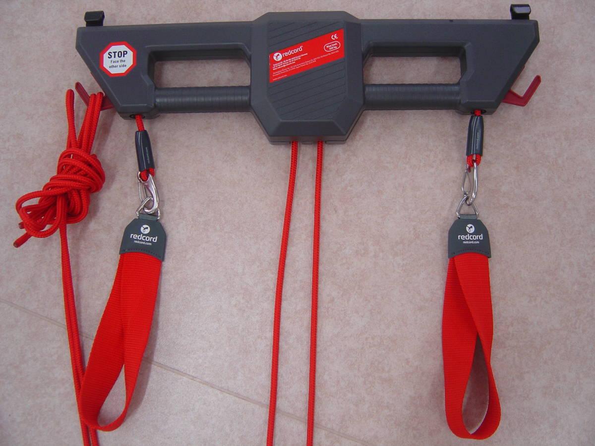 「インターリハ レッドコード スリングエクササイズセラピー ファンクショナルトレーニング リハビリテーション ヨガ 運動機能向上 介護 福祉 (リハビリ用品)」の画像