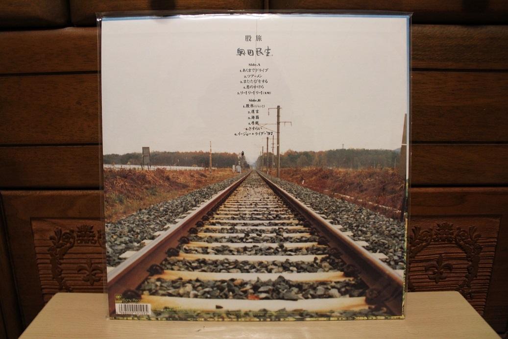 ◆奥田民生 - 股旅 LP レコード◆_画像2