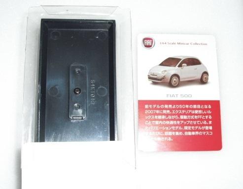 1/64 京商 フィアット Fiat 500 レッド ミニカーコレクション 未使用_画像8