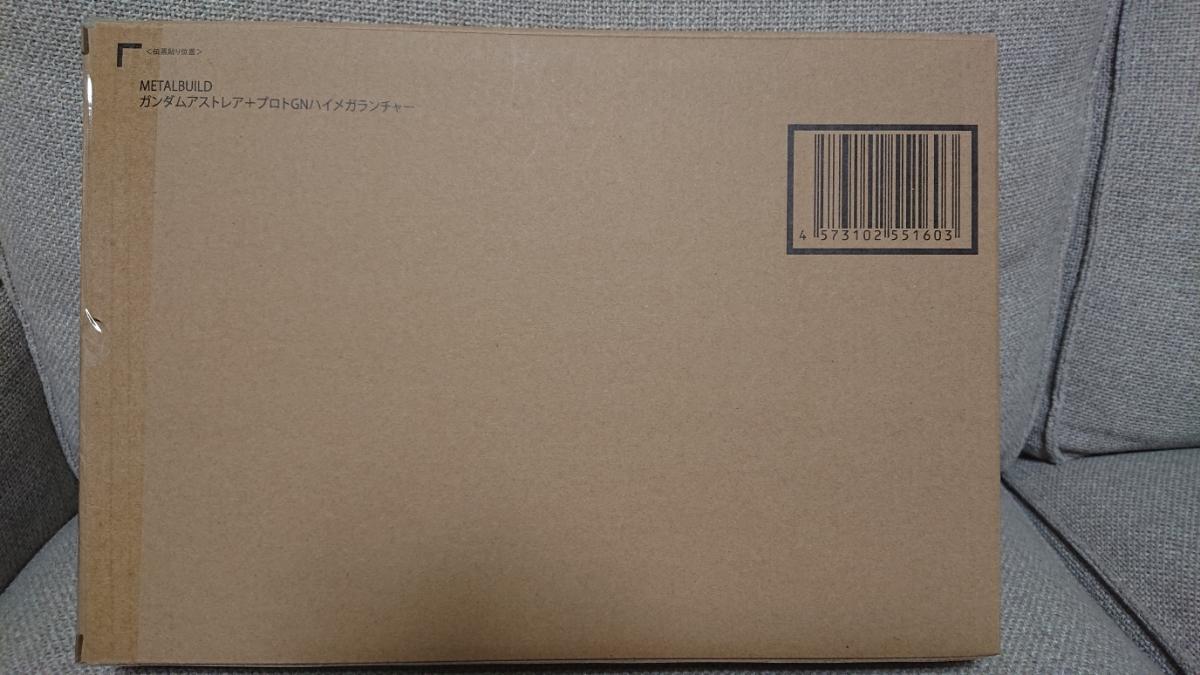 輸送箱未開封 METAL BUILD ガンダムアストレア+プロトGNハイメガランチャー 機動戦士ガンダム00/ダブルオー メタルビルド_画像2