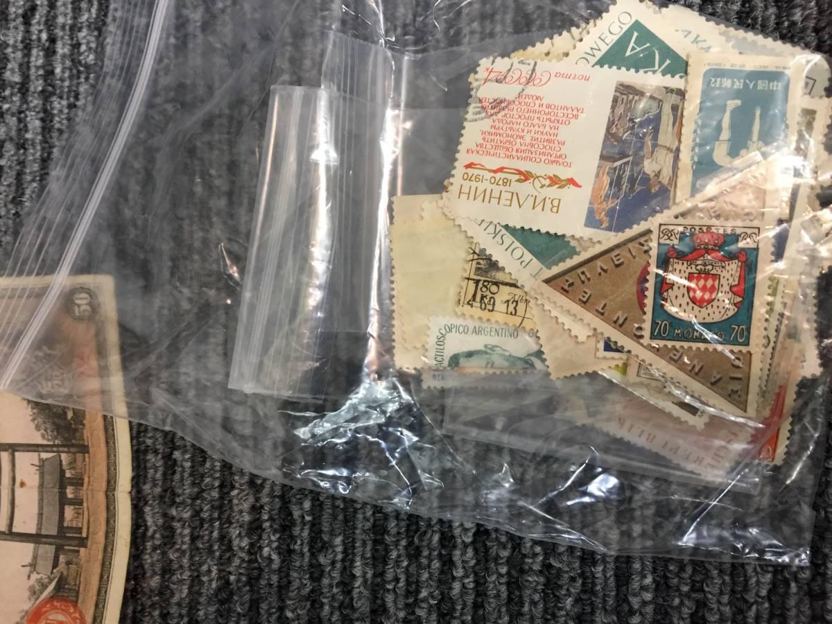 ★遺品整理★銀貨幣多数★古銭★外国銭★古紙幣★おまとめ★古切手他付【1835A】_画像9