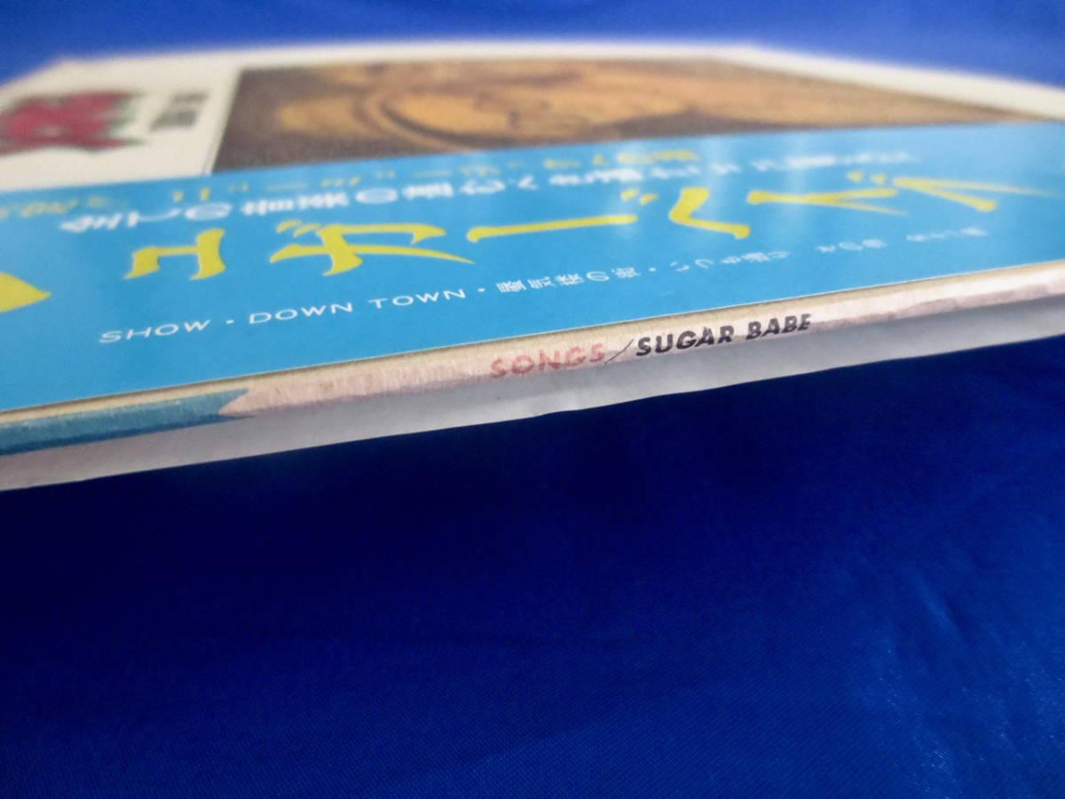 【ELECオリジナル シュガーベイブ SONGS 帯付・美盤 極上再生 エレック初版 山下達郎 大貫妙子】_画像10
