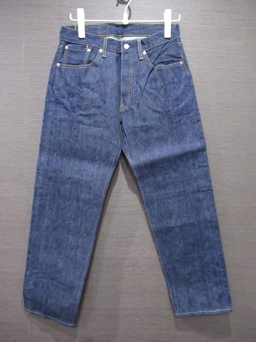 【美品】 LEVI'S VINTAGE CLOTHING リーバイス ビンテージ クロージング 78501-0002 501XX 1978年 MODEL