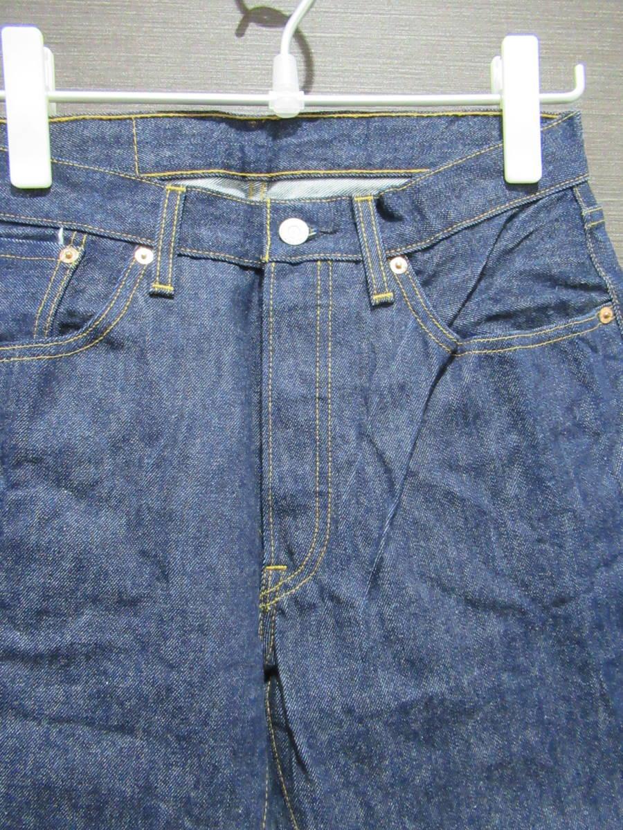 【美品】 LEVI'S VINTAGE CLOTHING リーバイス ビンテージ クロージング 78501-0002 501XX 1978年 MODEL_画像2