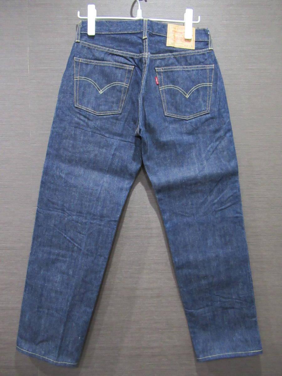 【美品】 LEVI'S VINTAGE CLOTHING リーバイス ビンテージ クロージング 78501-0002 501XX 1978年 MODEL_画像5