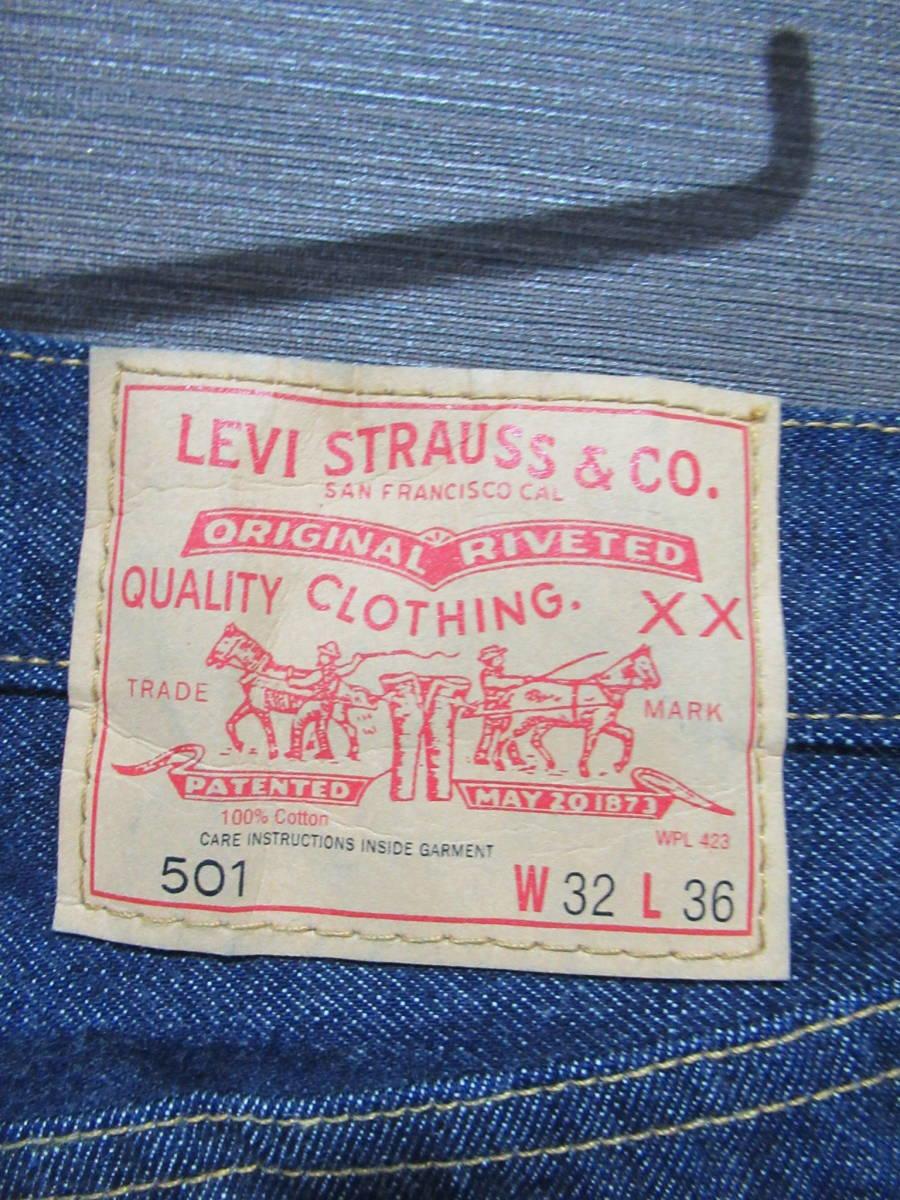 【美品】 LEVI'S VINTAGE CLOTHING リーバイス ビンテージ クロージング 78501-0002 501XX 1978年 MODEL_画像7