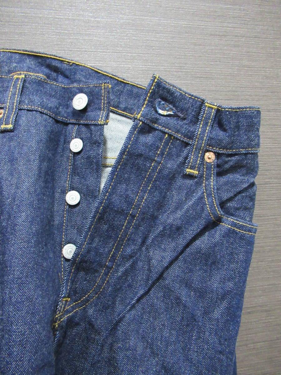 【美品】 LEVI'S VINTAGE CLOTHING リーバイス ビンテージ クロージング 78501-0002 501XX 1978年 MODEL_画像8