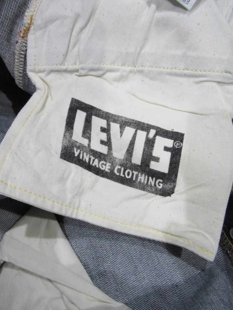 【美品】 LEVI'S VINTAGE CLOTHING リーバイス ビンテージ クロージング 78501-0002 501XX 1978年 MODEL_画像9