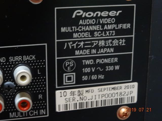 Pioneer パイオニア SC-LX73 AVアンプ_画像6