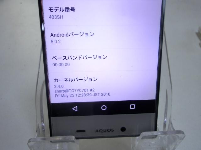 SHARP  シャープ AQUOS CRYSTAL ソフトバンク  403SH 判定〇  稼働品_画像2