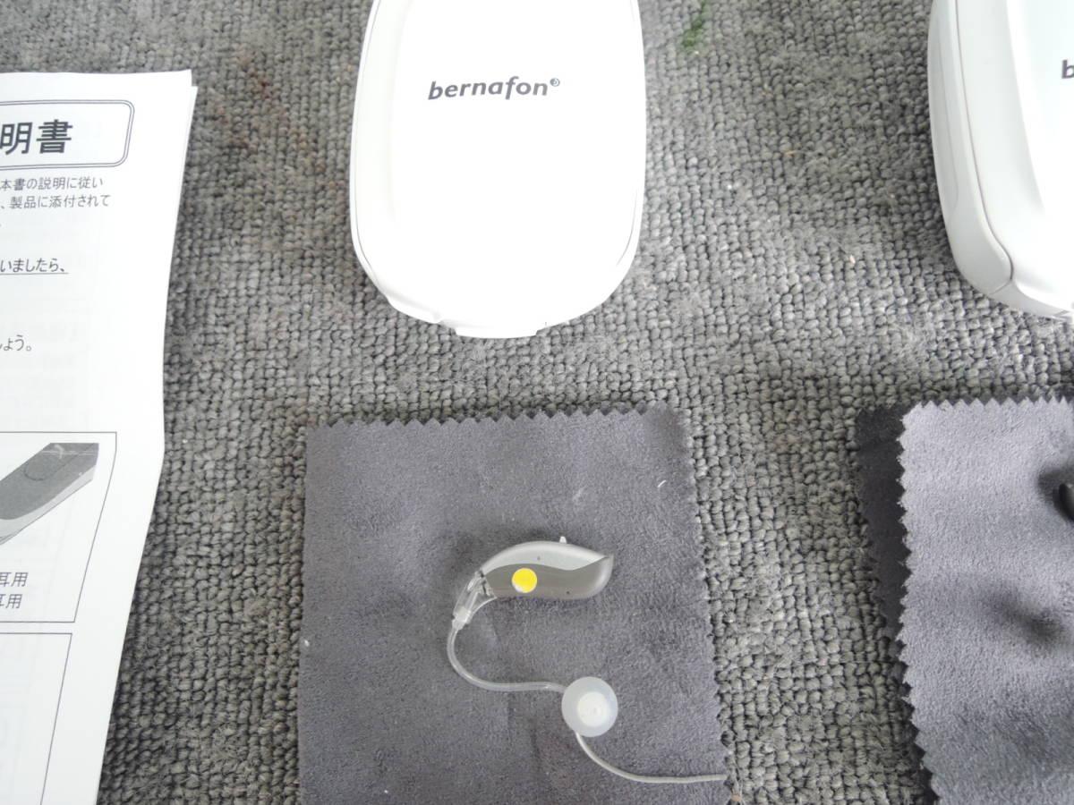 補聴器 バーナフォン NE1N 耳かけ 両耳 平成30年3月購入 bernafon /管理:2380A12_画像6