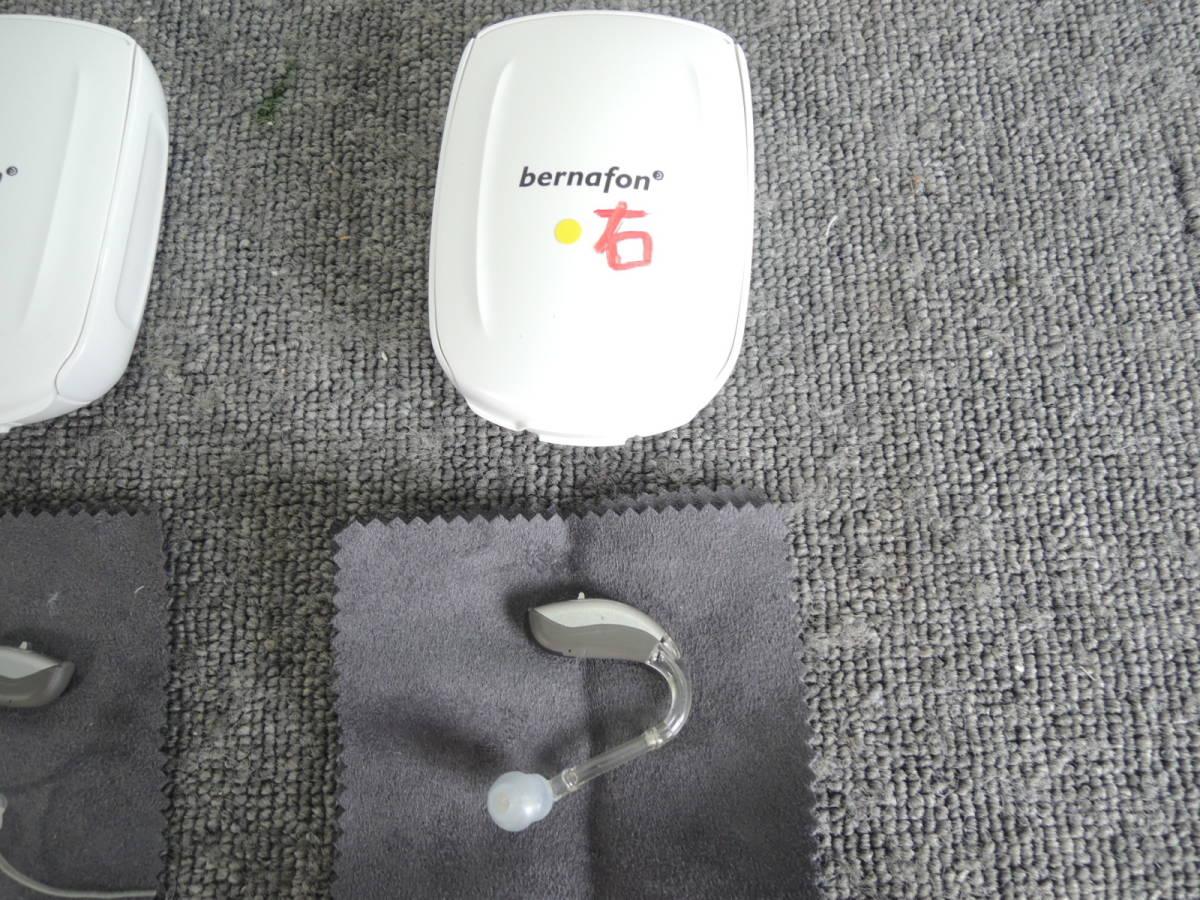 補聴器 バーナフォン NE1N 耳かけ 両耳 平成30年3月購入 bernafon /管理:2380A12_画像5