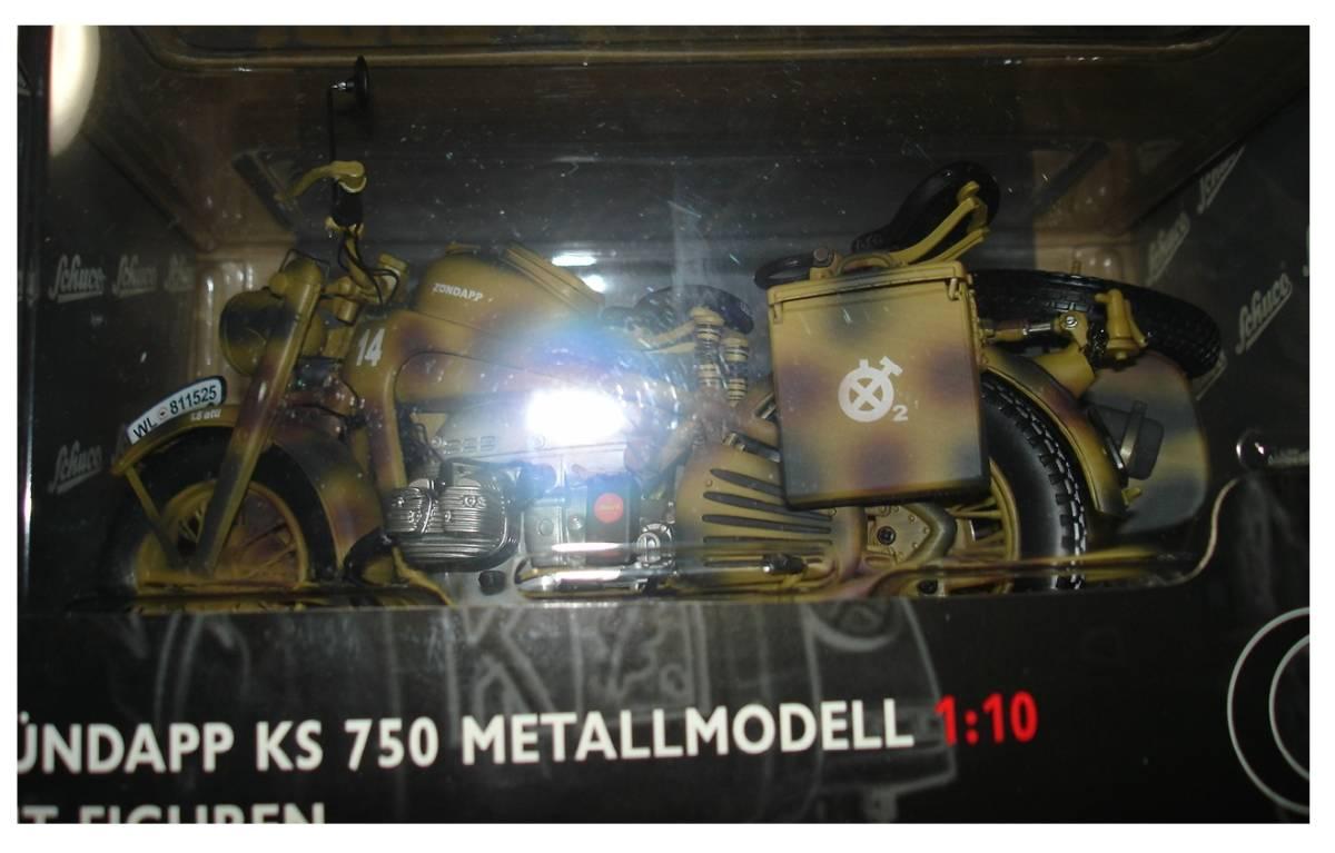 即決有り ドイツ陸軍 ツェンダップ KS750 サイドカー&フィギュアセット 1/10 タミヤ シュコー _画像5
