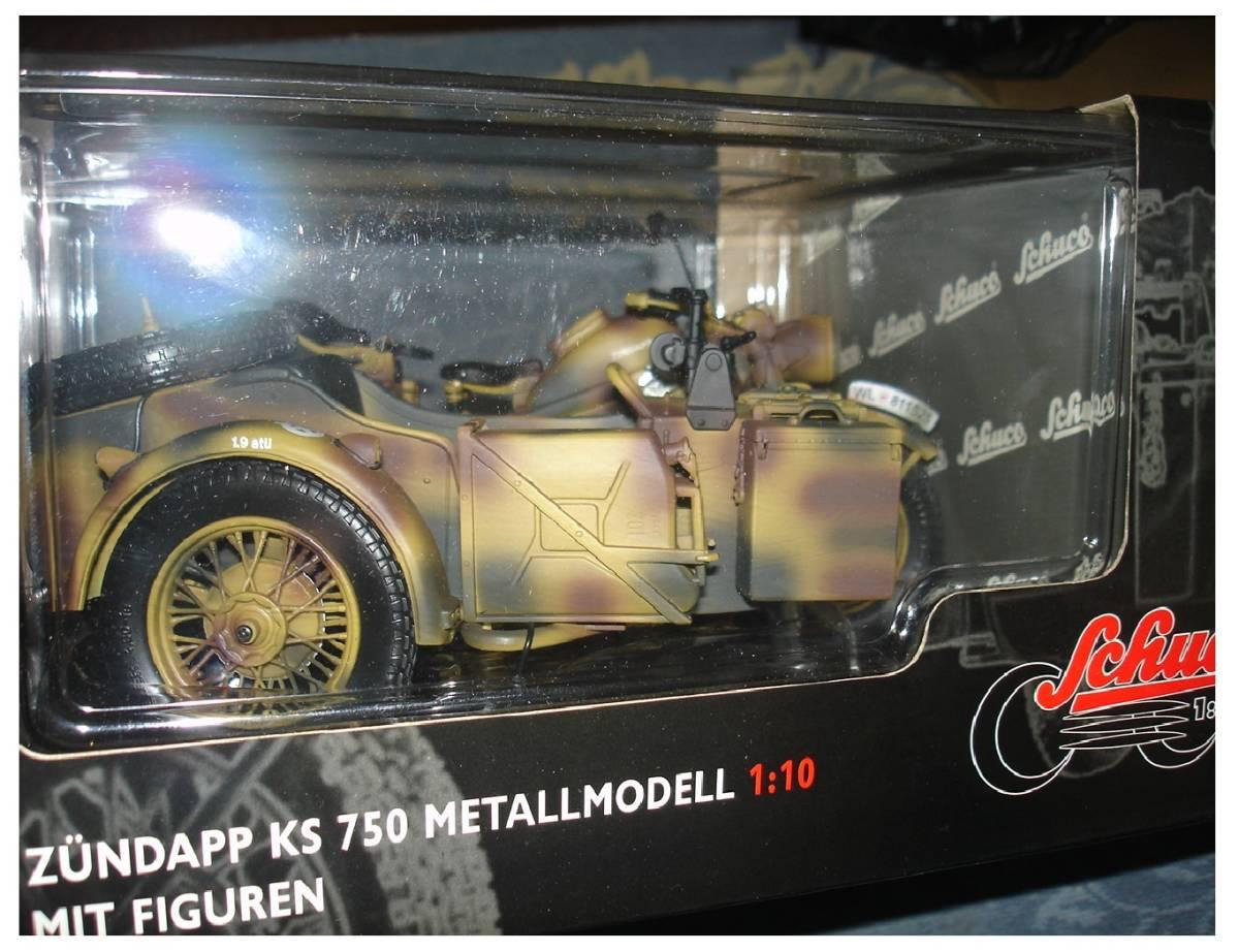 即決有り ドイツ陸軍 ツェンダップ KS750 サイドカー&フィギュアセット 1/10 タミヤ シュコー _画像10
