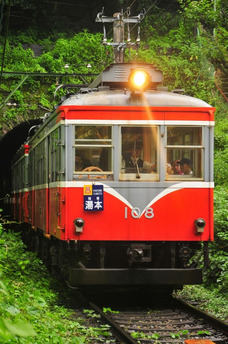 鉄道 デジ 写真 画像 箱根登山鉄道 103-107編成(サンナナ) 引退記念 6_画像1