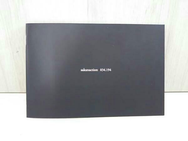サカナクション CD 834.194(完全生産限定盤A)(Blu-ray Disc付)_画像4