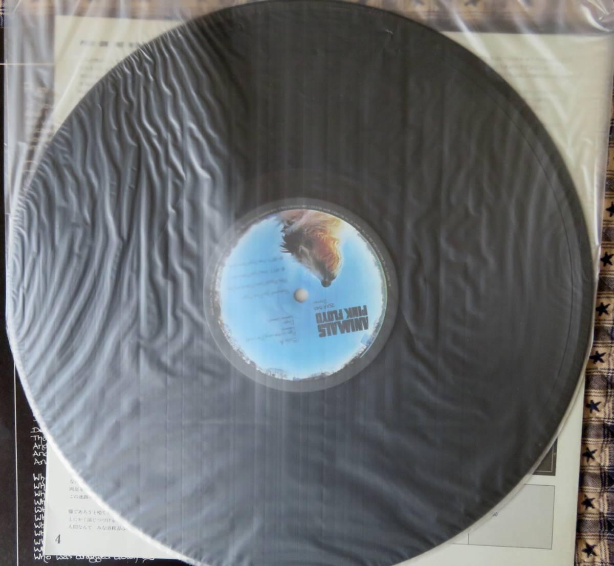 【LP・帯付】 ピンク・フロイド Pink Floyd / 『アニマルズ』(Animals) 空を飛ぶブタ_画像4