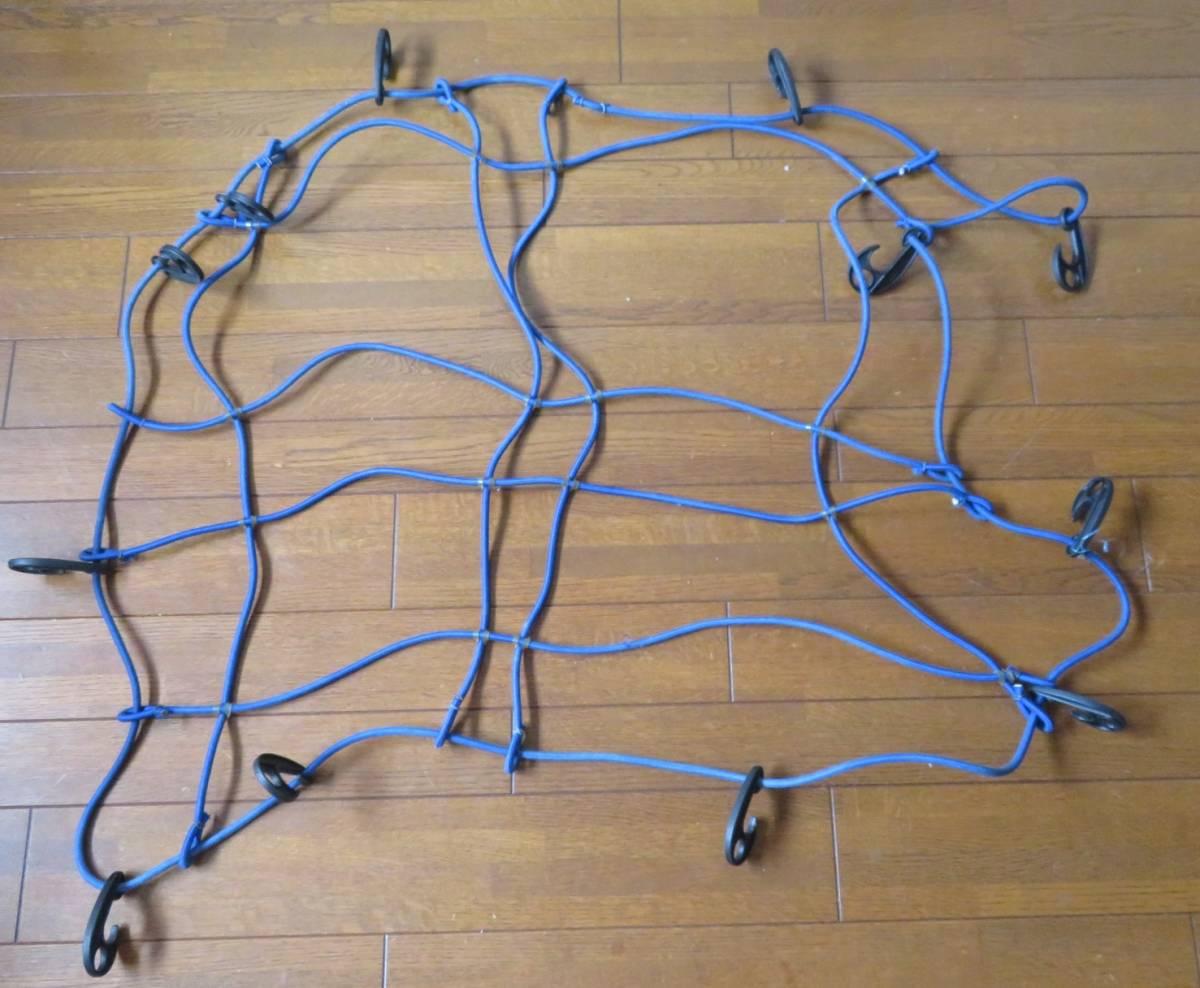【中古品】THULE スーリー/ ラゲッジネット 595-1 130x90cm フック12個