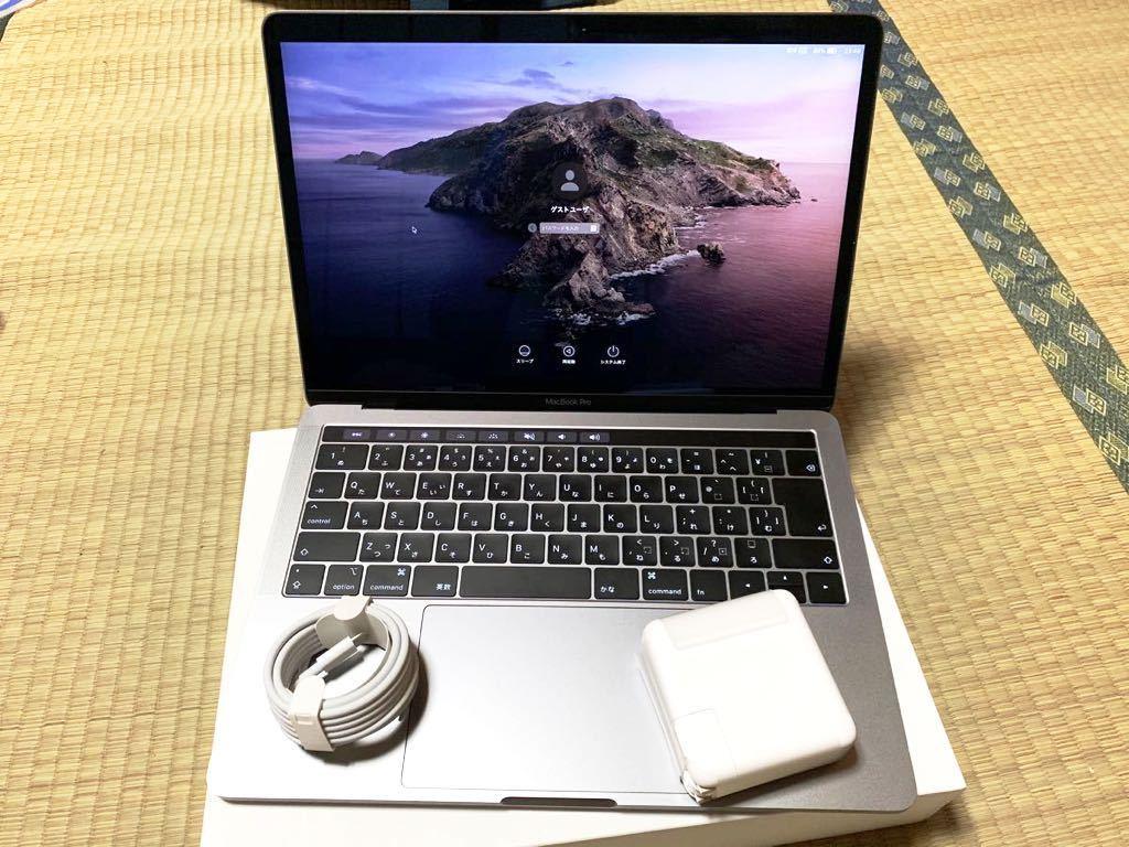 【美品】Macbook pro 2018 13インチ TouchBar搭載モデル AppleCare残2年以上 i5/256GB/8GB【送料無料】レザーケース付き