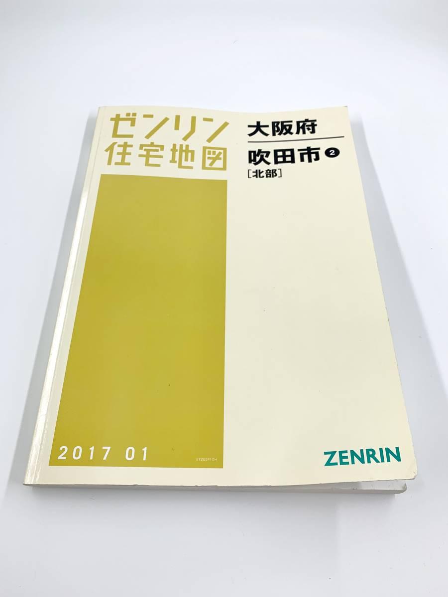 Жилой карте ZENRIN 2017 01        13 000