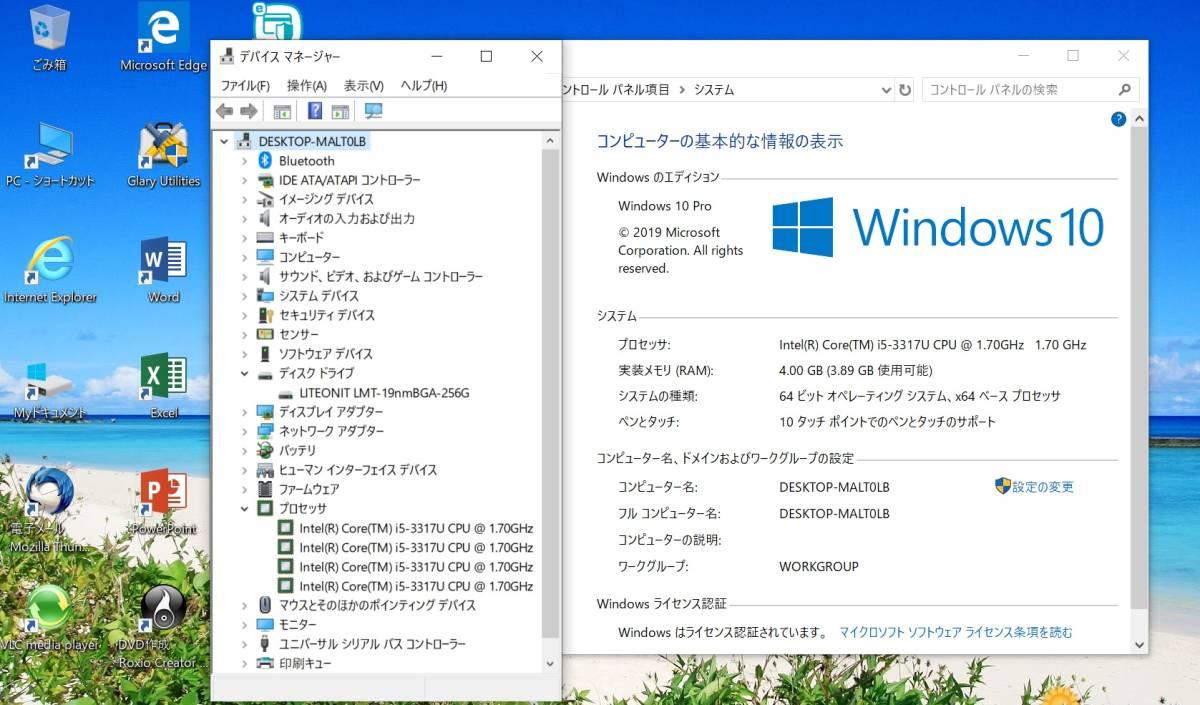 ◇美品 Microsoft Surface Pro /10.6型/4GB/256GB/WebCam/WL-LAN/Win10リカバリ付◇x_画像9