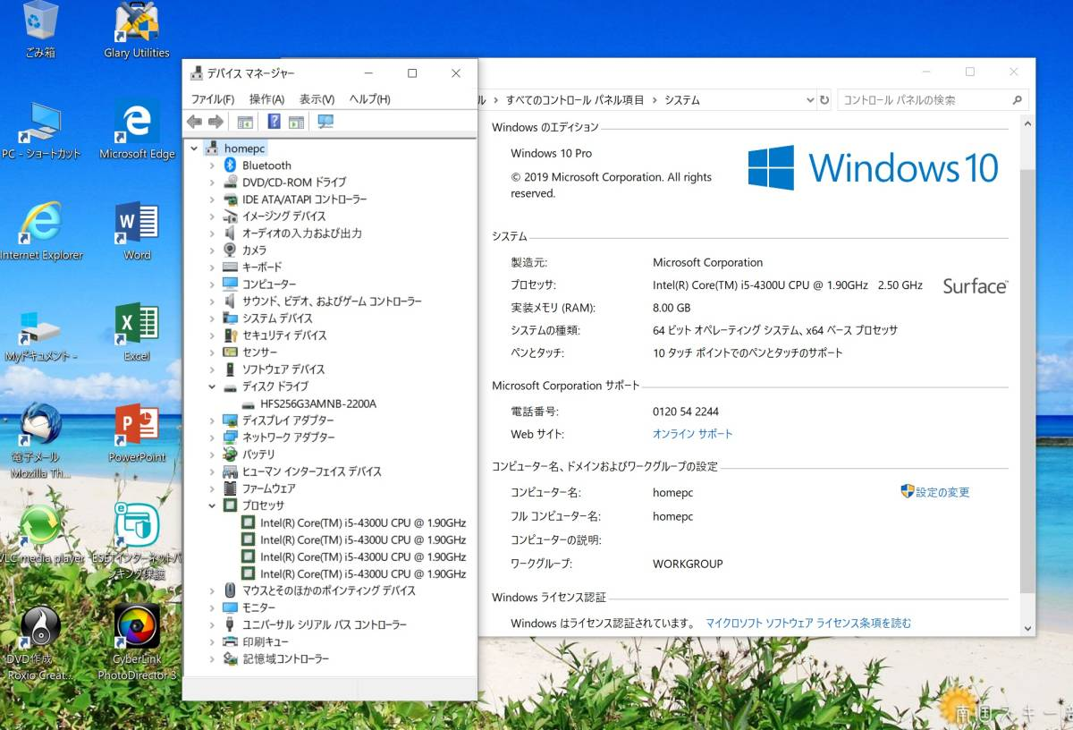 ◇美品 Microsoft Surface Pro /10.6型/4GB/256GB/WebCam/WL-LAN/Win10リカバリ付◇x_画像7