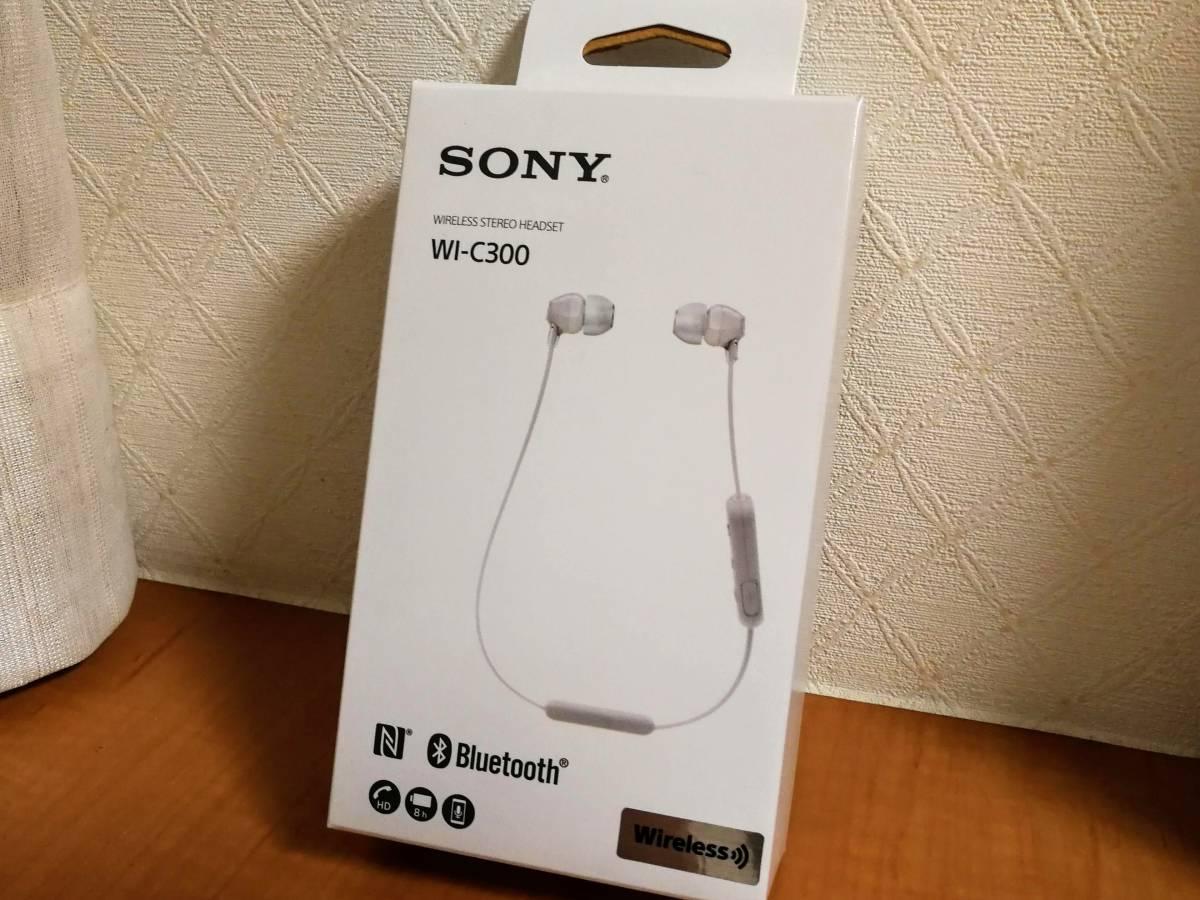 [使用1時間/ヨドバシ1年保証] SONY WI-C300 大人気モデル Bluetooth対応 NFC対応 最大8時間連続再生 マイク付 2018年モデル ホワイト