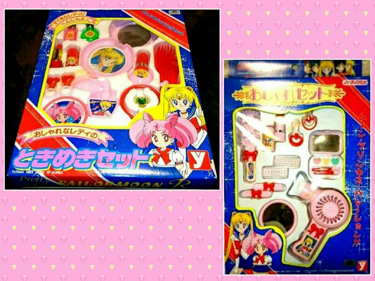 セーラームーン おしゃれセット \u0026 ときめきセット 2箱 セット 化粧品 メイク ちびうさ おしゃれ 変身 プリンセス アクセサリー おもちゃ