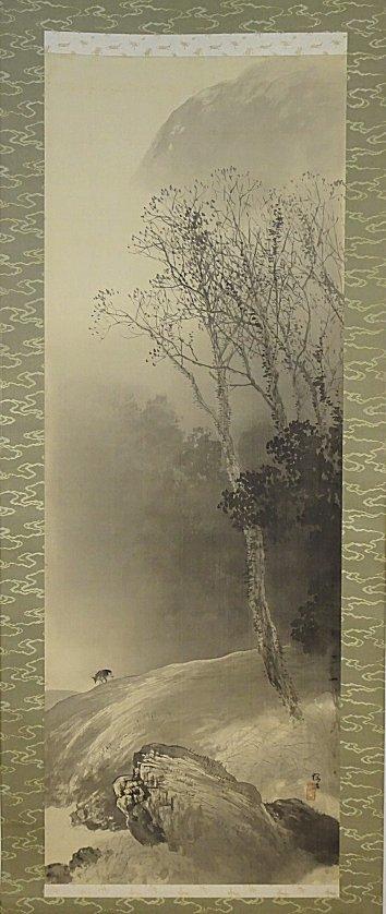 【掛け軸】 木島桜谷 「暮山遊鹿」 真作 真筆保証 共箱 二重箱入り 絹本 金襴表