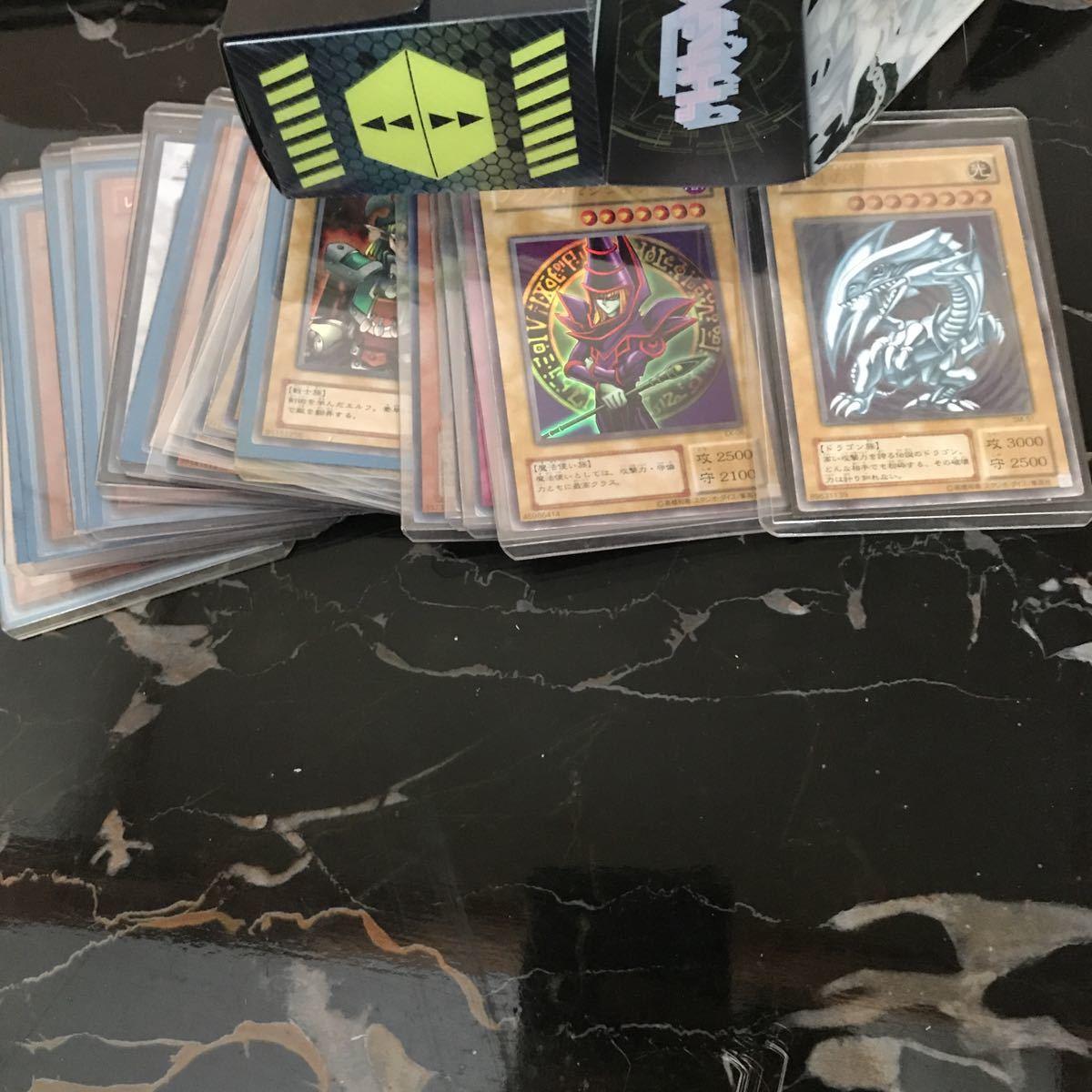 遊戯王 Yu-Gi-Oh カード 引退 まとめ 処分_画像8