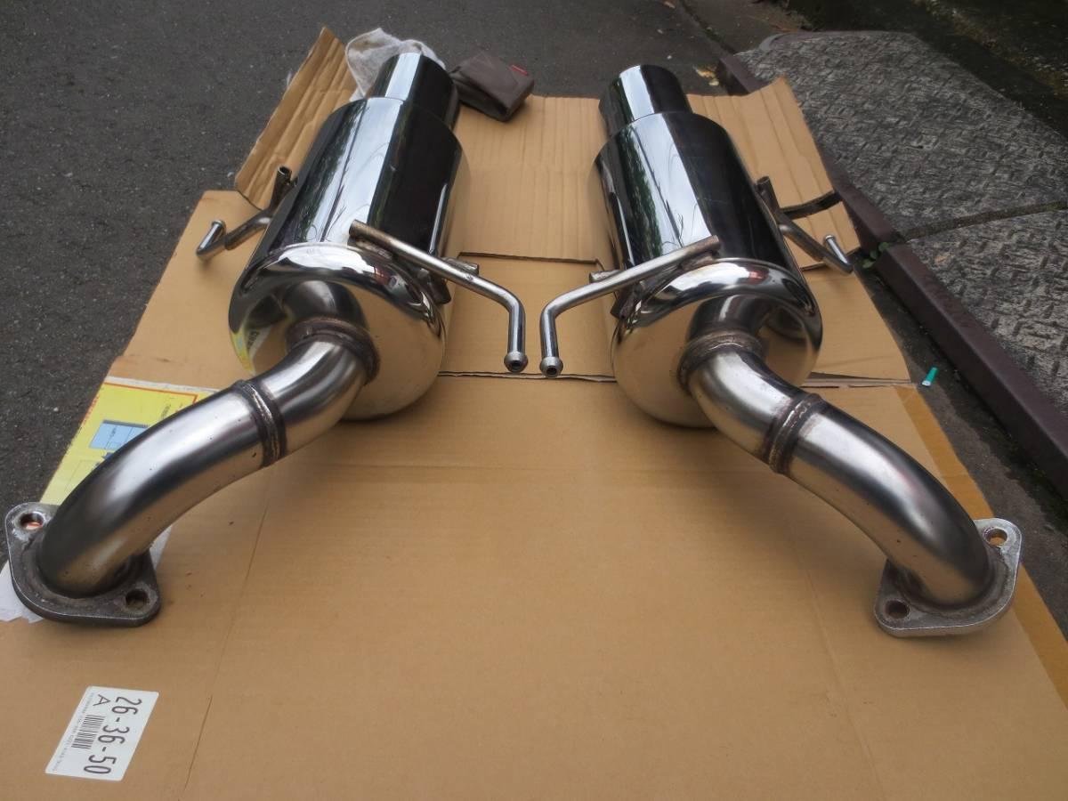 スバル BP5 レガシィワゴン ターボより取り外し HKS ES Premium ステンレスマフラー テール径115mm 左右セット 検)BP5/BP9/BPE_画像6