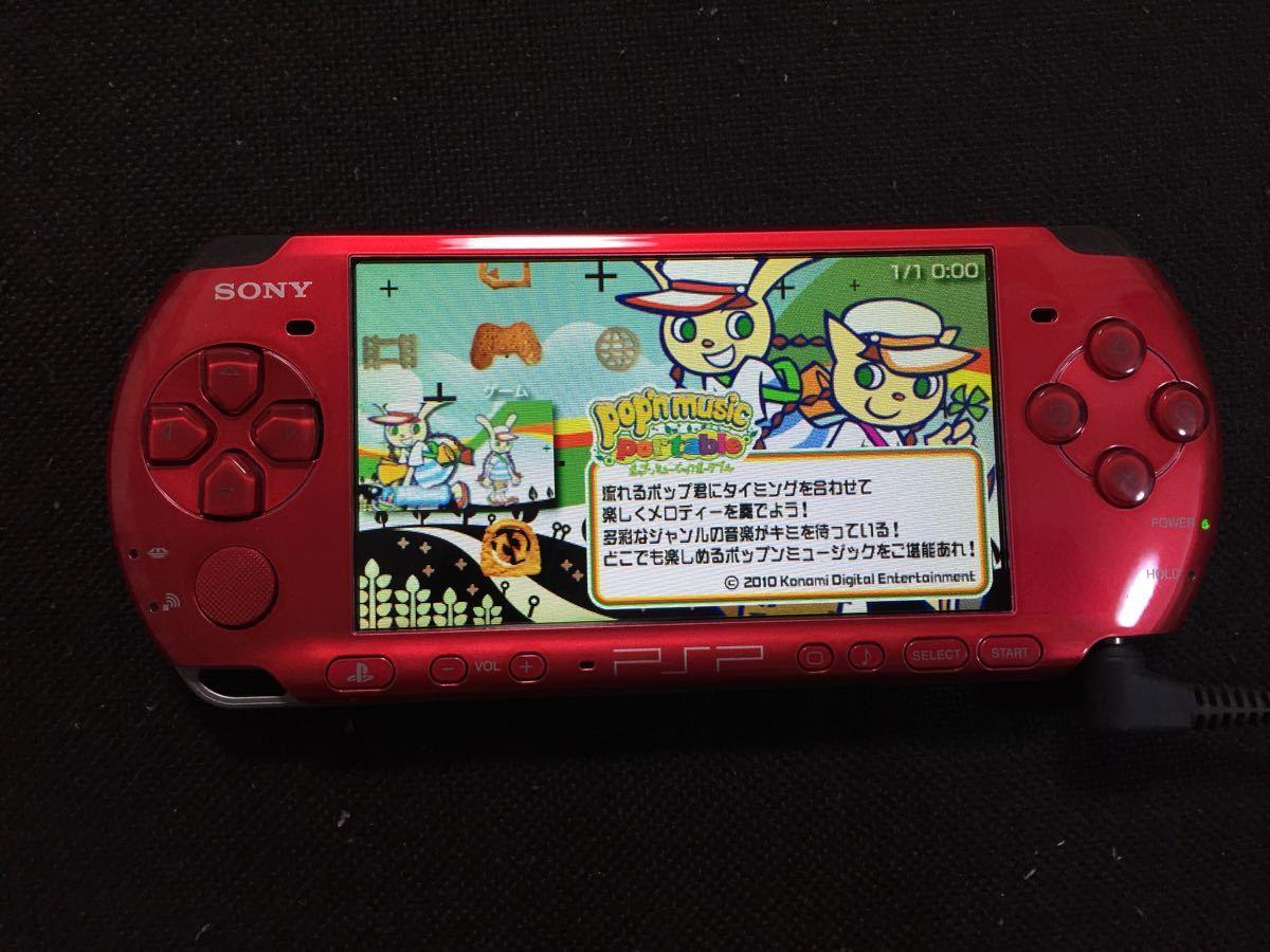動作品 PSP 3000 レッド 本体のみ おまけあり メモリー8GB_画像2