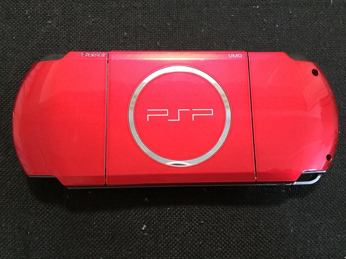 動作品 PSP 3000 レッド 本体のみ おまけあり メモリー8GB_画像3