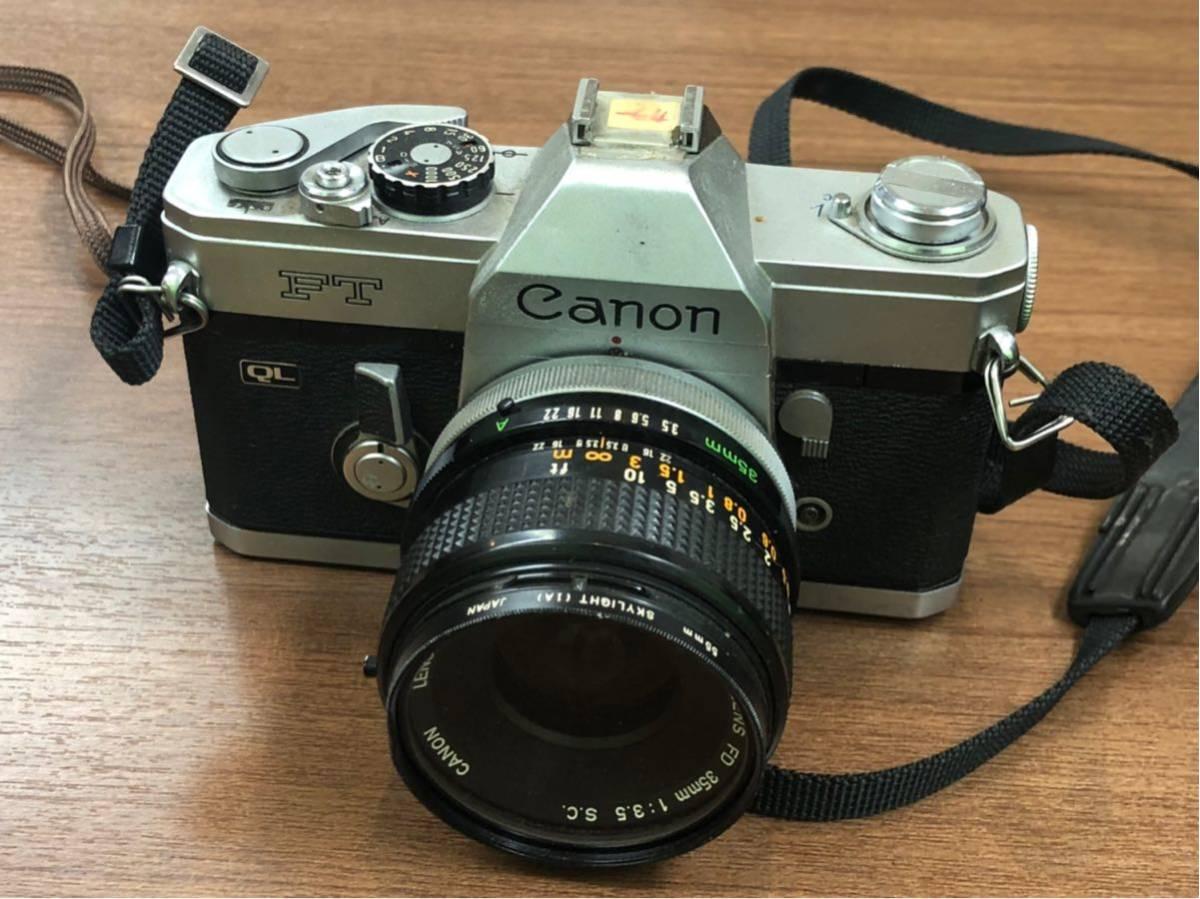 ジャンクカメラ / まとめて出品 / Konica sutoS2 / C35AF2D / Mamiya 35 / YASHICA j-3 / レトロカメラ / おまけつき_画像4