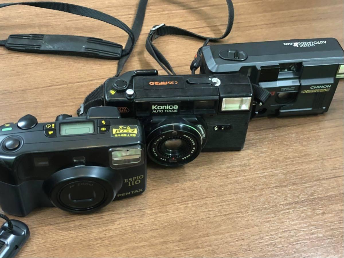 ジャンクカメラ / まとめて出品 / Konica sutoS2 / C35AF2D / Mamiya 35 / YASHICA j-3 / レトロカメラ / おまけつき_画像5