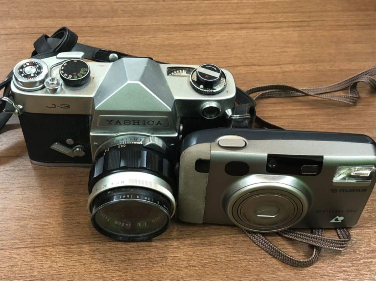 ジャンクカメラ / まとめて出品 / Konica sutoS2 / C35AF2D / Mamiya 35 / YASHICA j-3 / レトロカメラ / おまけつき_画像3