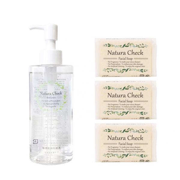 天然肌ケアセット Natura Check(ナチュラチェック)洗顔せっけん・敏感肌用化粧水(高保湿)乾燥肌ケアにおすすめ_画像1