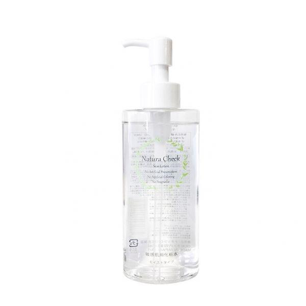 天然肌ケアセット Natura Check(ナチュラチェック)洗顔せっけん・敏感肌用化粧水(高保湿)乾燥肌ケアにおすすめ_画像2