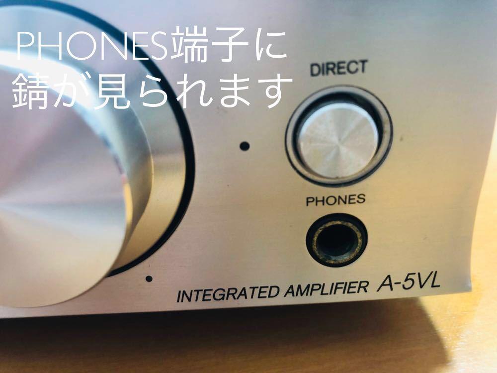 中古 ONKYO A-5VL ステレオ プリメイン 元箱無し ワンオーナー リモコンあり_画像4
