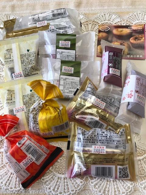 ●熊本菓房のお菓子各種・お菓子の香梅 夕涼みゼリー、バウムクーヘン他●23点_画像2