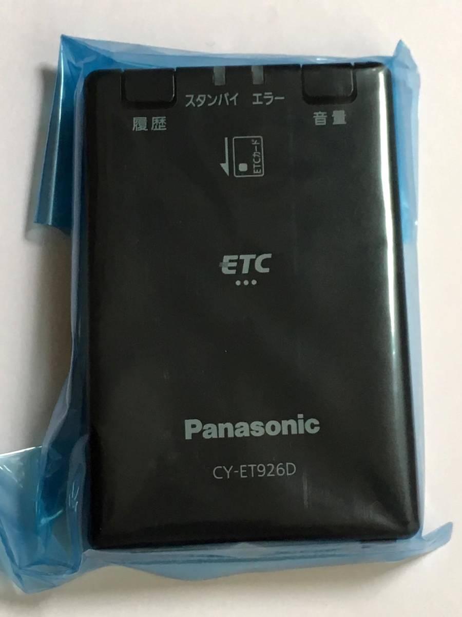 新品未使用開封品 cy-et926d パナソニック ETC おまけ ca-fx926d 取付けキット 送料込み_画像2