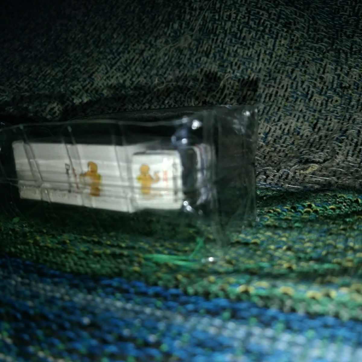 バンダイワーキングビーグル第3弾 引越中型トラック編 日野レンジャー 松本引越センター_画像5