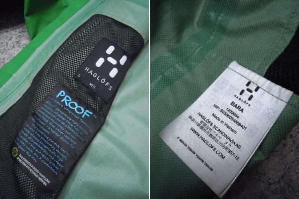 Haglofs BARA JACKET●メンズSサイズ(実寸M程度)/グリーン/緑/バラジャケット/防水マウンテンパーカー/ホグロフス/アウトドア/登山_画像4
