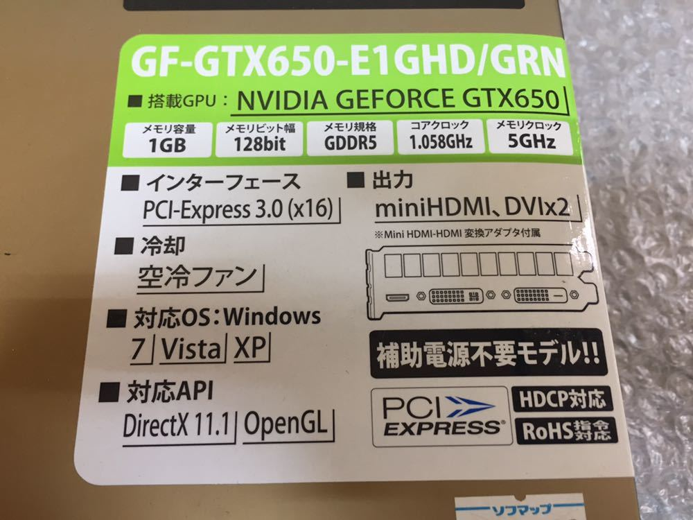 ◯ NVIDIA 玄人志向 GeForce GTX 650 1GB DVI *2/mHDMI PCI-Express x16 GTX650 Green Edition_画像8