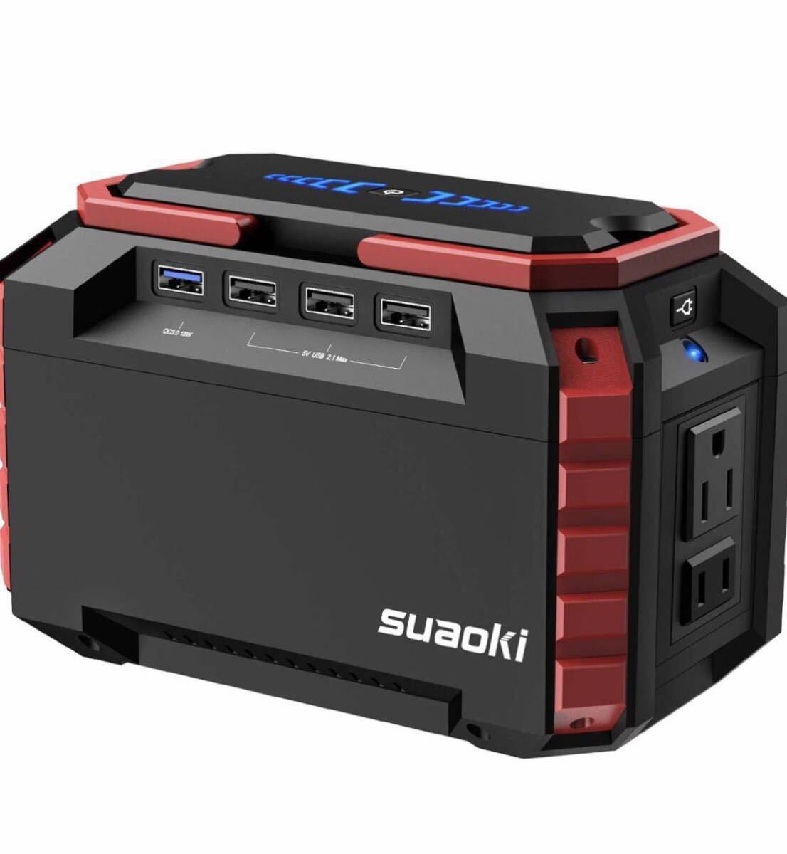 ♪ 新品未開封 suaoki ポータブル電源 S270 150W 家庭用蓄電池 USB出力 急速充電QC3.0 キャンプ 釣り アウトドア 防災グッズ 非常用電源