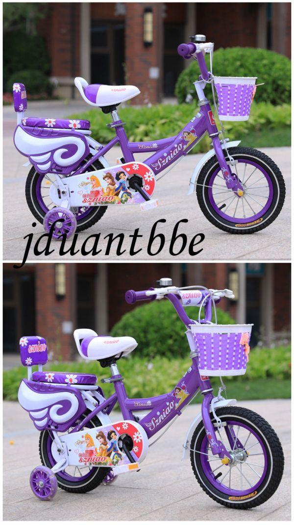 子供用自転車 補助輪付き 12-18インチ サイズ選択可jup63_画像5