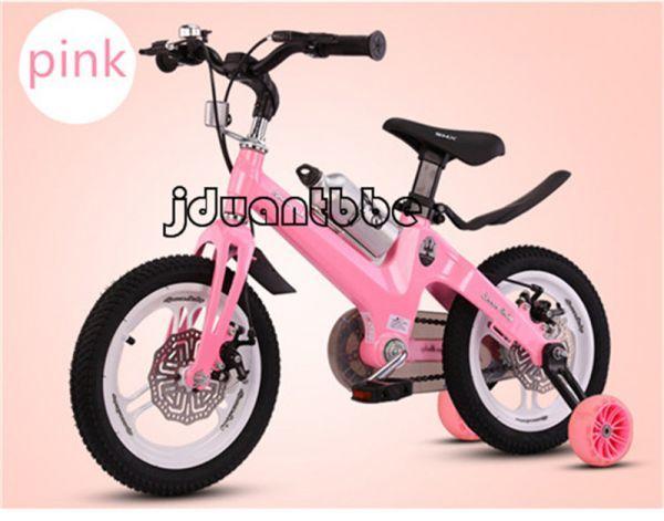 子供自転車 補助輪付き 組み立て式 12-18インチ サイズ選択可 jup93
