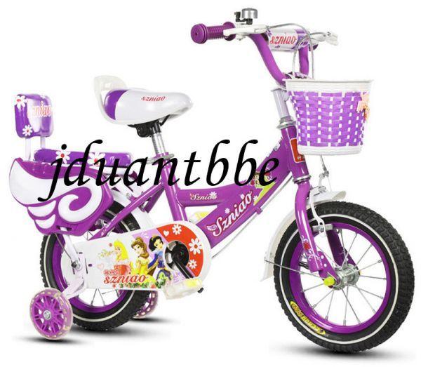 子供用自転車 補助輪付き 12-18インチ サイズ選択可jup63
