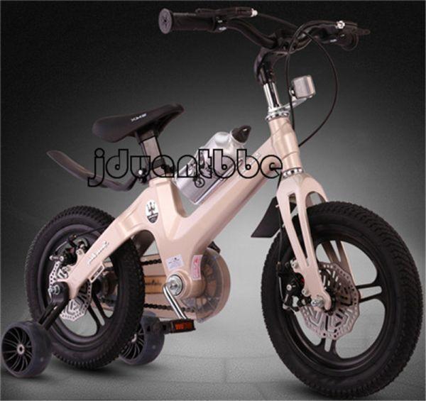 子供 自転車 補助輪付き 組み立て式 12-18インチ サイズ選択可 jup90